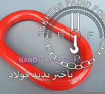 حلقه فولادی