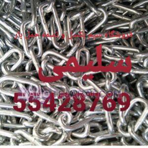 زنجیر آهنی گالوانیزه