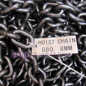 زنجیر فولادی بار G80 سیاه