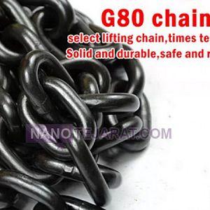 زنجیر G80 گالوانیزه