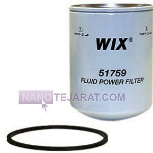 فیلتر هیدرولیک ویکس WIX آمریکا