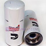 فیلتر گازوئیل بیل مکانیکی کوماتسو KOMATSU