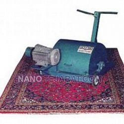 دستگاه شلاق زن فرش متحرک