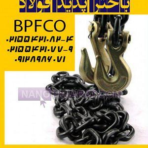زنجیر فولادی گرید 80