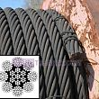 Steel wire rope 8*36