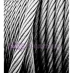 Seven-layer wire ropes