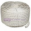 Nylon marine ropes