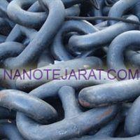 زنجیر لنگر