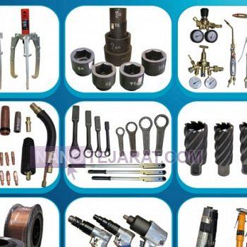 انواع ابزارآلات