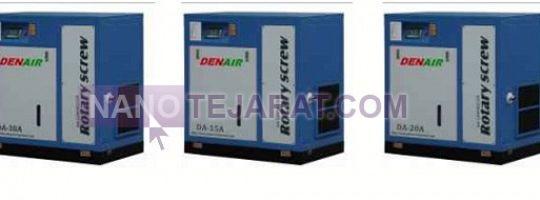 pp_denaircompressor_aae48d_u838__denaircompressor.jpg