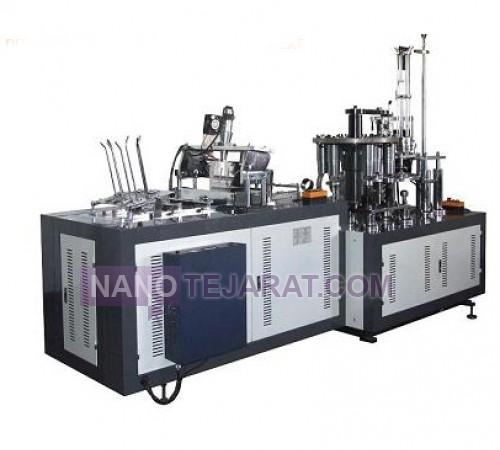 دستگاه تولید لیوان کاغذی | پخش دستگاه تولید لیوان کاغذی شرکت فن یابدستگاه تولید لیوان کاغذی