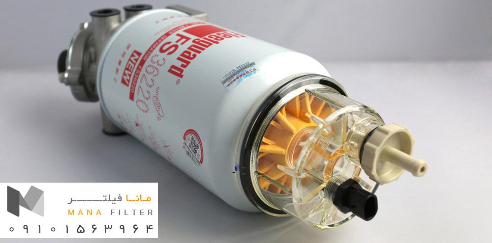 فیلتر آبگیر گازوئیل یا فیلتر سپراتور آبگیر گازوییل چیست؟