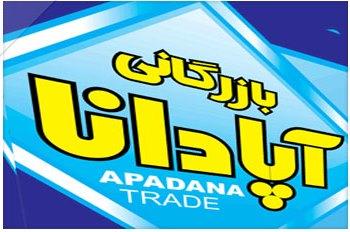 Apadana Trading